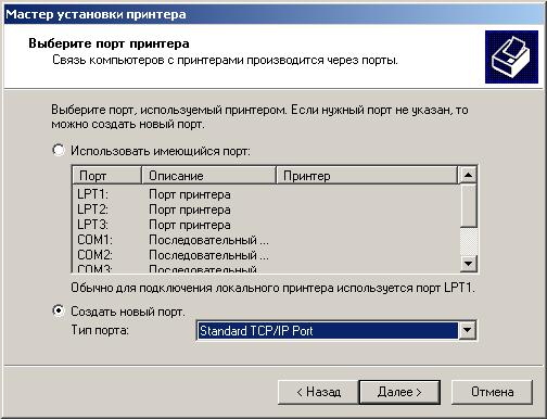Программа Проверки Checkxml Ufa